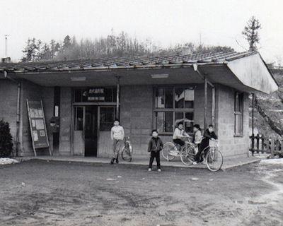 岩代飯野駅